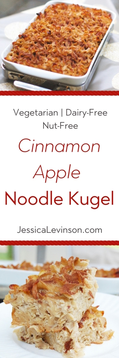 Cinnamon Apple Noodle Kugel is a sweet and comforting side dish traditionally served at Jewish holiday meals. Also known as noodle pudding or noodle casserole, this kugel can also be enjoyed for a sweet weekend breakfast. This version is a dairy-free, nut-free lightened up makeover of the classic. #Dairyfree #nutfree #noodlepudding #noodlekugel #jewishfood #kosher #vegetarian