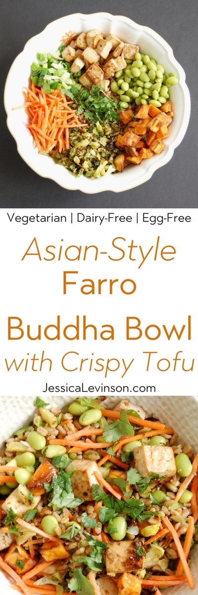 Asian-Style Farro Buddha Bowl with Crispy Baked Tofu | Whole grain farro is topped with shredded carrots, edamame, roasted Brussels sprouts and sweet potatoes, and crispy baked tofu and then tossed with a miso lime dressing for a vegetarian and vegan-friendly meal the whole family will love. Get the recipe at JessicaLevinson.com | #meatlessmonday #farro #buddhabowl #vegetarian #dairyfree #eggfree #healthyrecipe #weeknightdinner #dinnerrecipe #lunchrecipe #tofu